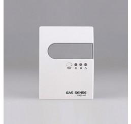 Detektor ISPARIVIH ORGANSKIH SMESA (VOC) H-220.IAQ