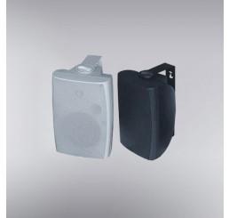 Nadgradni zvučnik  20W, BS-120